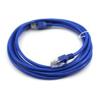CABLE PATCH CORD CAT 5E 5MT